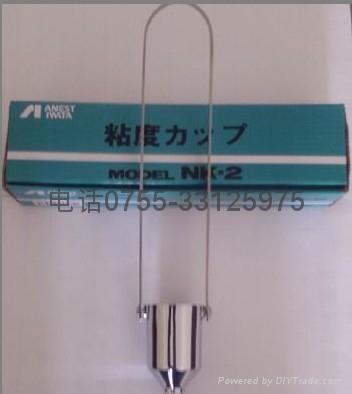 岩田NK-2塗料粘度杯   1