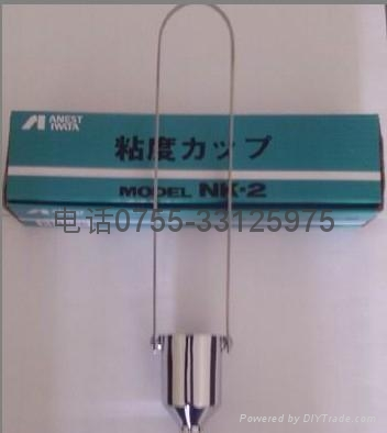 岩田NK-2涂料粘度杯   1