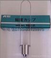 岩田NK-2涂料粘度杯