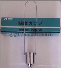 岩田NK-2塗料粘度杯
