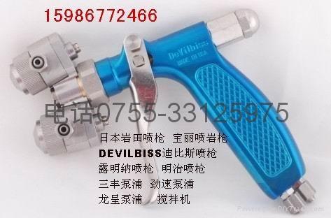 迪比斯AGG-2-K雙頭納米噴鍍噴槍 1