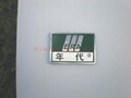 整體衣櫃鋁銘牌