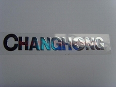 液晶显示器金属贴字商标