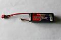 锂聚合物航模电池2200-11