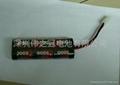 深圳伟之冠车模电池SC5000