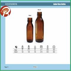 30ml soda-lime USP Type III Diameter 18mm amber glass bottle