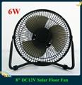 Low Cost 8'' 6W Solar DC Fan 12V Best for Solar System Using 4