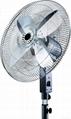 "Powerful DC12V input solar dc ceiling fan 20"" Aluminium blade 3"