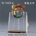 水晶琉璃奖牌-W1020