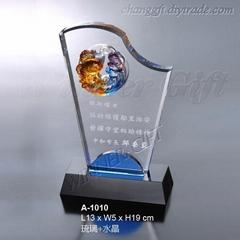 水晶琉璃獎牌-A1010