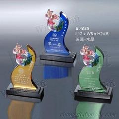 水晶琉璃獎牌-A1040