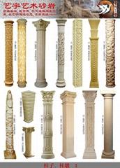 砂岩罗马柱