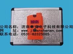 氢气检测仪供应商,氢气检测仪价格