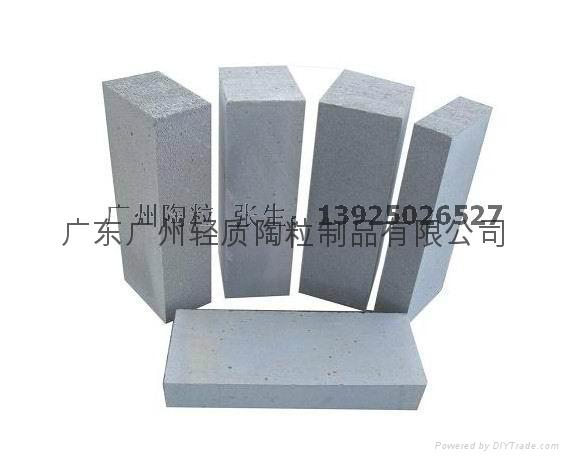 廣州輕質磚塊輕質高強 1