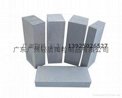 廣州輕質磚塊輕質高強