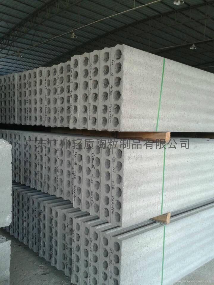 轻质隔墙板用陶粒 1