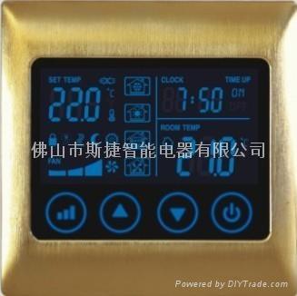 IVOR世捷 智能開關-風機盤管溫控器(空調控制器) 1
