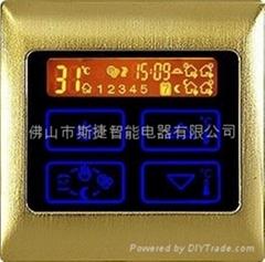 地暖溫控器