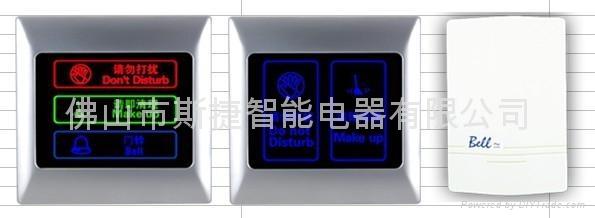 IVOR智能酒店门铃 房号显示牌五合一门铃 1