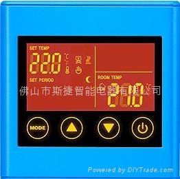 地暖控制器 2