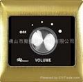 音量控制器 3
