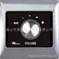 音量控制器 4