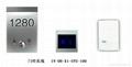 IVOR智能酒店门铃 房号显示牌五合一门铃 4