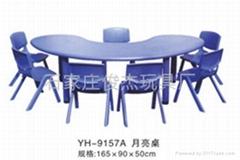 幼儿園大型玩具 塑料桌椅