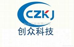 杭州创众科技有限公司