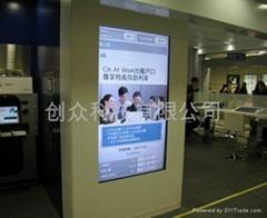 創眾網絡版65寸液晶廣告牆