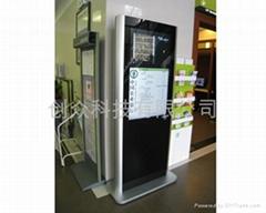 創眾網絡版55寸立式廣告機