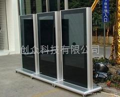 創眾網絡版42寸立式廣告機
