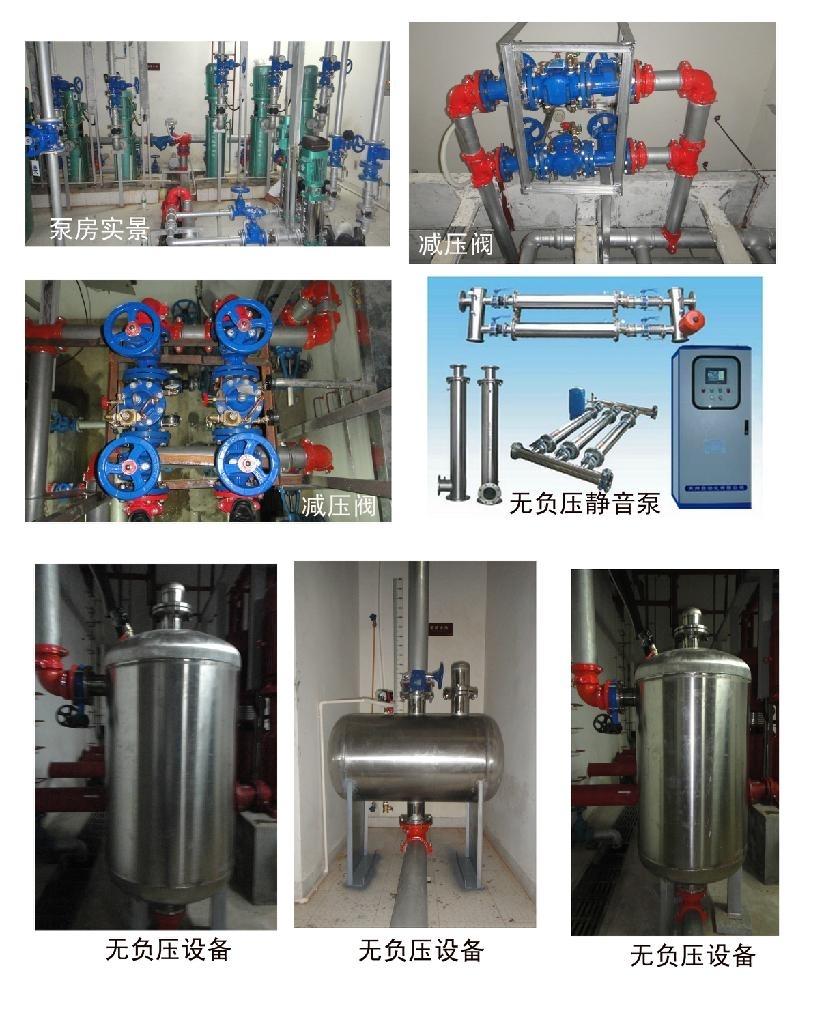 供水节能设备