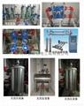 二次供水耗电节能改造,节电达50-70%