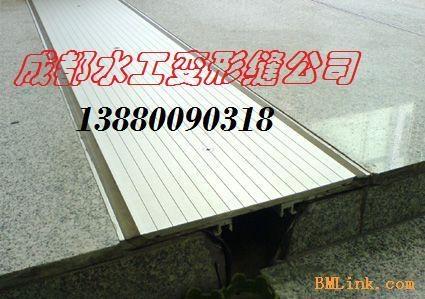 貴州變形縫 貴陽變形縫 貴陽伸縮縫 貴陽沉降縫 3