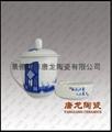 会议礼品茶杯 2