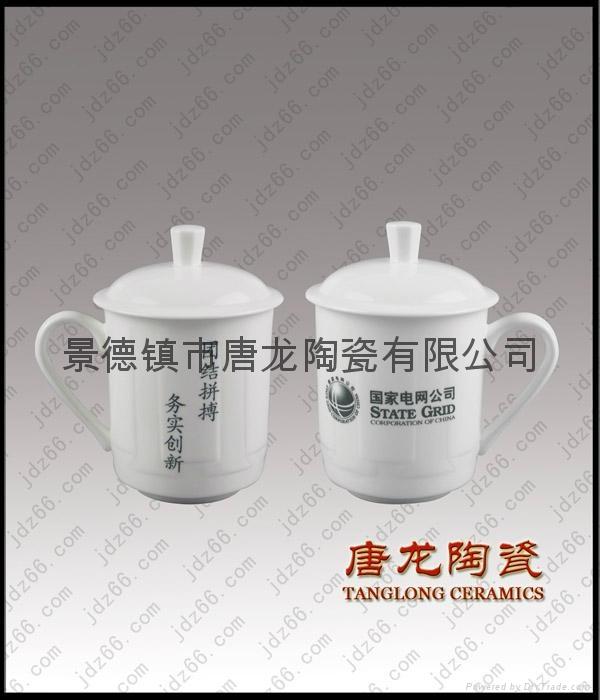 会议礼品茶杯 3