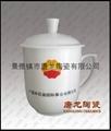会议礼品茶杯 4