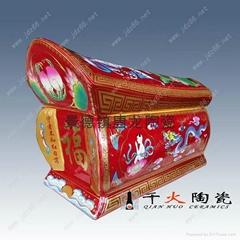 陶瓷骨灰盒 陶瓷棺材 批發骨灰盒價格