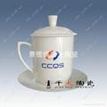 陶瓷茶杯可加logo