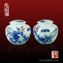 陶瓷茶葉包裝罐
