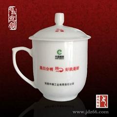 陶瓷茶杯定做
