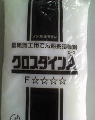 湿胶2kg包装机