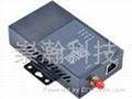 3G HSUPA Router