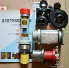 Transformer accessories material