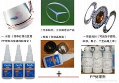 厂家直销螺纹锁固胶平面密封胶固持胶262胶水