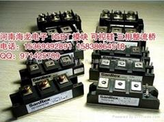 IGBT模块BSM300GB12ODLC河南郑州陕西西安许昌