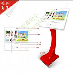 郑州学思电子科技有限公司