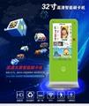 幼儿园门口人脸识别,微信扫码考勤打卡机系统(立式) 1