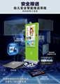 幼儿园门口人脸识别,微信扫码考勤打卡机系统(立式) 2